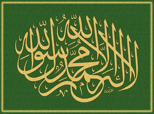الرسم بالخط العربي (15) 