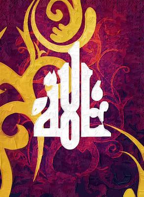 الرسم بالخط العربي (19) 