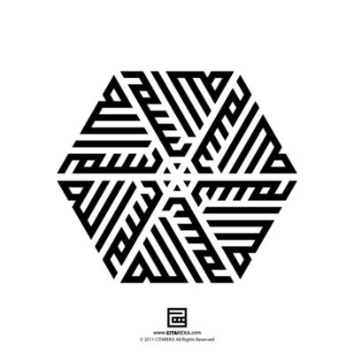 الرسم بالخط العربي (20) 