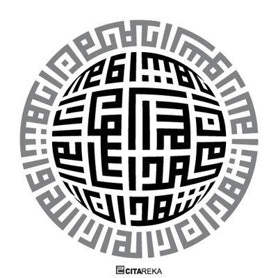 الرسم بالخط العربي (23) 