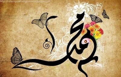 الرسم بالخط العربي (31) 