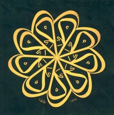 الرسم بالخط العربي (36) 