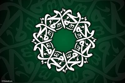 الرسم بالخط العربي (41) 
