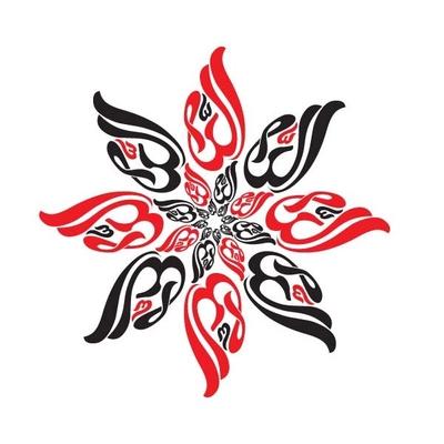 الرسم بالخط العربي (42) 
