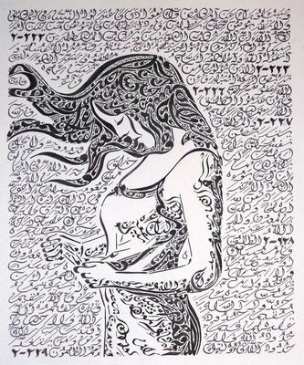الرسم بالخط العربي (7) 