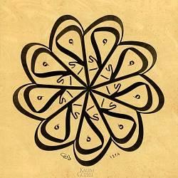 Daoud Bektas - Thuluth (8)
