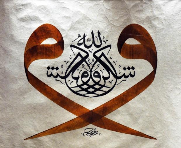 Mounib5